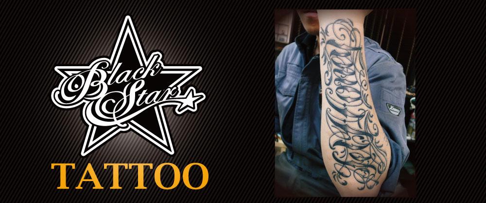 TATTOO(刺青・タトゥー) 一宮|名古屋|岐阜|愛知|スライド画像1|ブラックアンドグレー