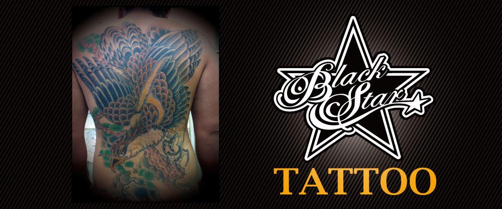 TATTOO(刺青・タトゥー) 一宮|名古屋|岐阜|愛知|スライド画像4|和彫・和柄